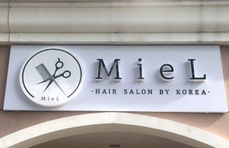 miel-salon - Web design surabaya